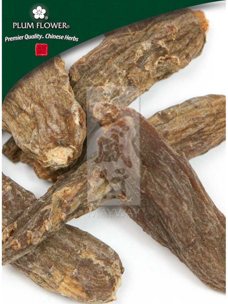 Kirin, red, large, Panax ginseng root, Whole Herb, 500 grams, Ren Shen