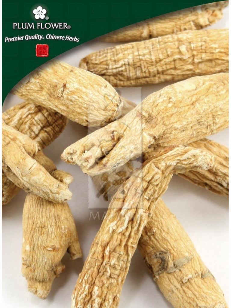 Kirin, white, medium, Panax ginseng root, Whole Herb, 500 grams, Ren Shen