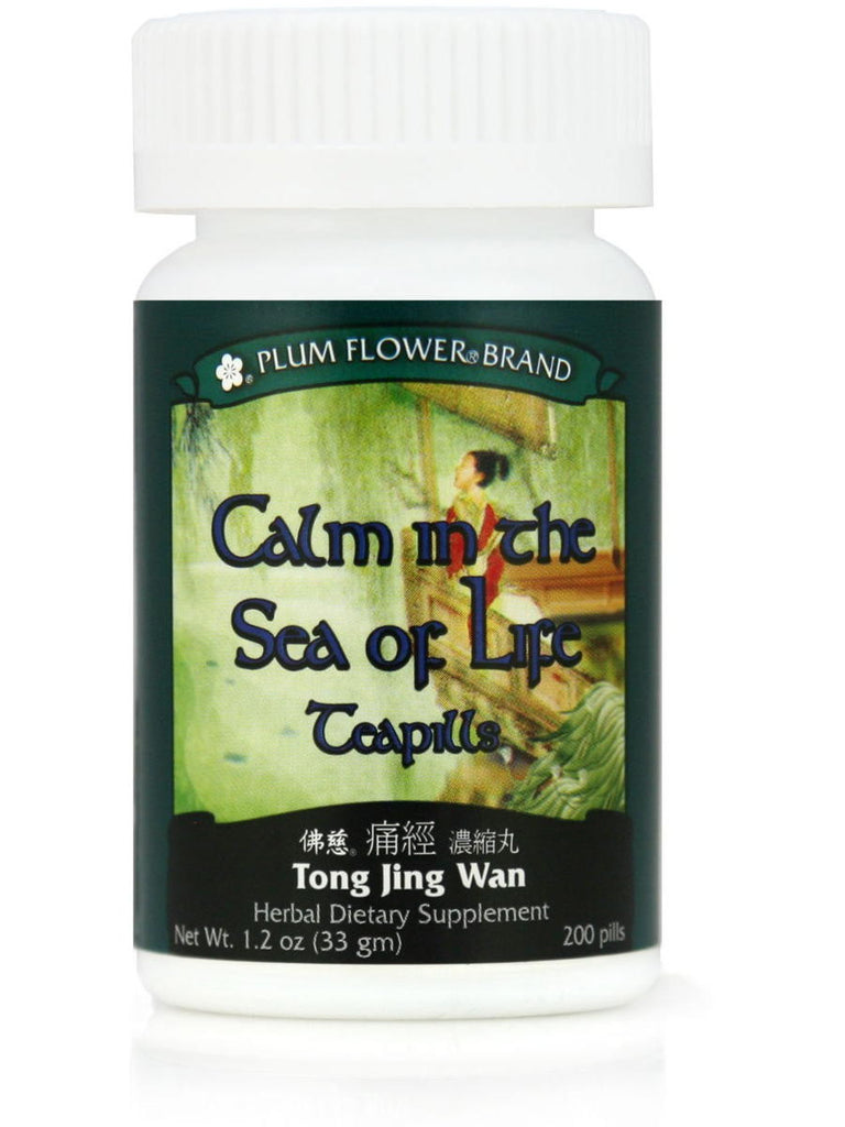 Calm In The Sea Of Life Formula, Tong Jing Wan, 200 ct, Plum Flower