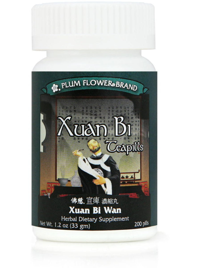 Xuan Bi Wan, 200 ct, Plum Flower