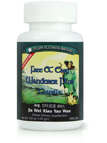 Free & Easy Wanderer Plus, Economy Size, 1000 ct, Plum Flower