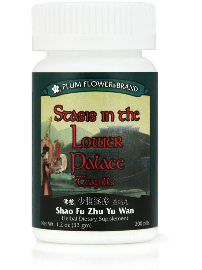 Stasis In The Lower Palace Formula, Shao Fu Zhu Yu Wan, 200 ct, Plum Flower