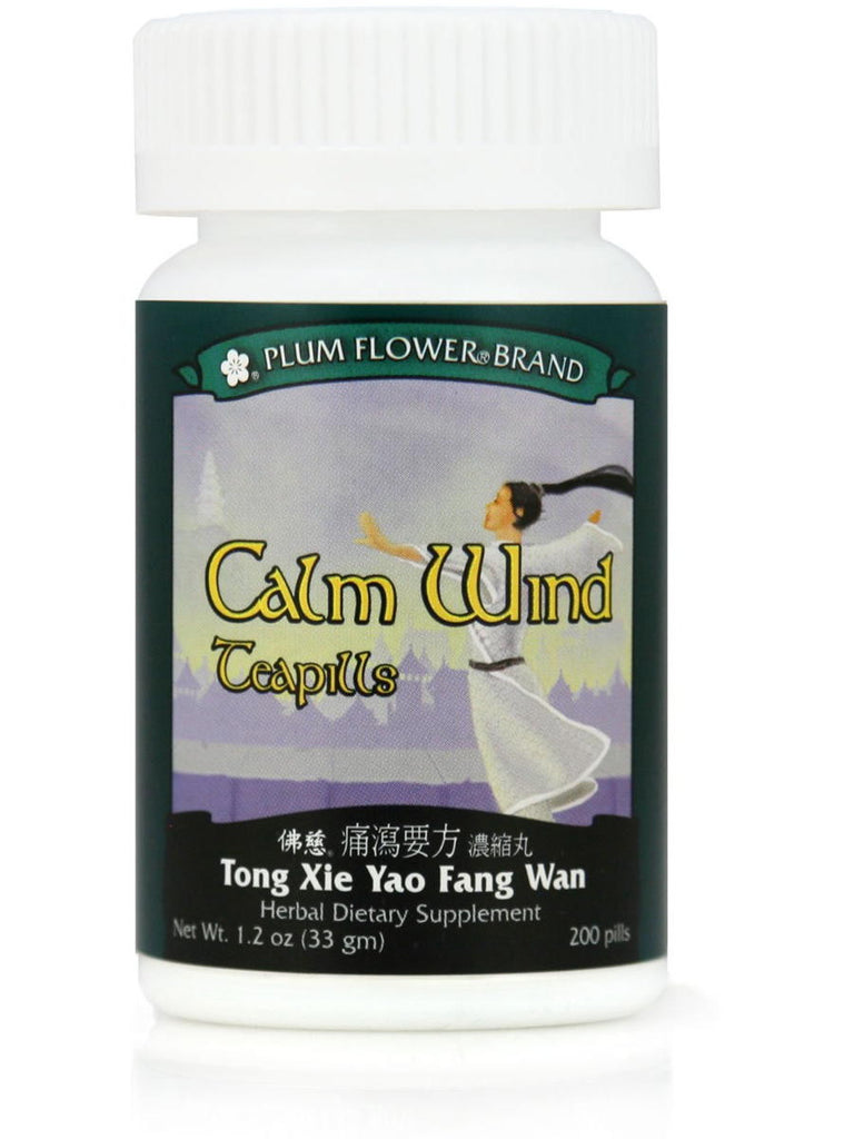 Calm Wind Formula, Tong Xie Yao Fang Wan, 200 ct, Plum Flower