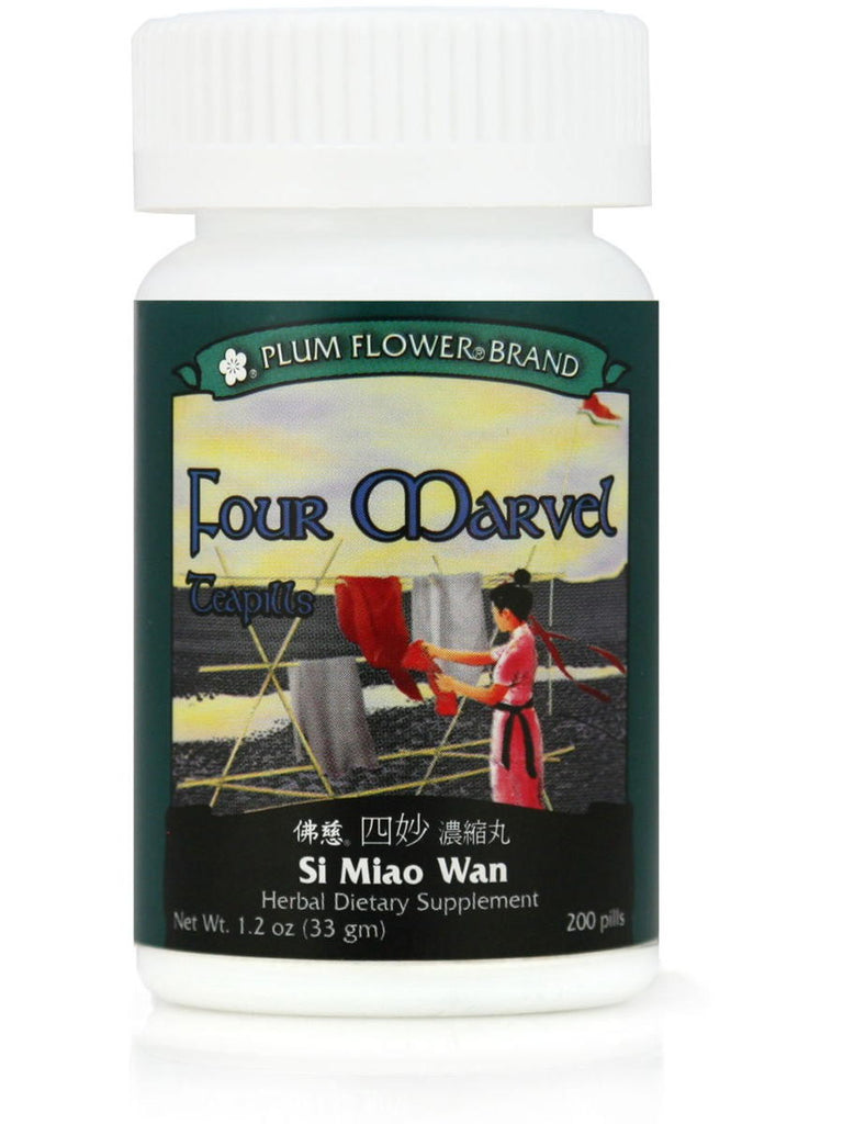 Four Marvel Formula, Si Miao Wan, 200 ct, Plum Flower