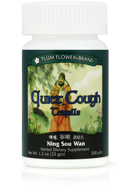 Quiet Cough Formula, Ning Sou Wan, 200 ct, Plum Flower