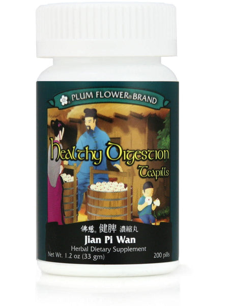 Jian Pi Wan, Healthy Digestion Formula, 200 ct, Plum Flower
