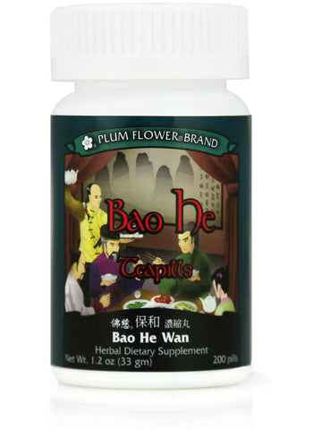 Bao He Wan, 200 ct, Plum Flower