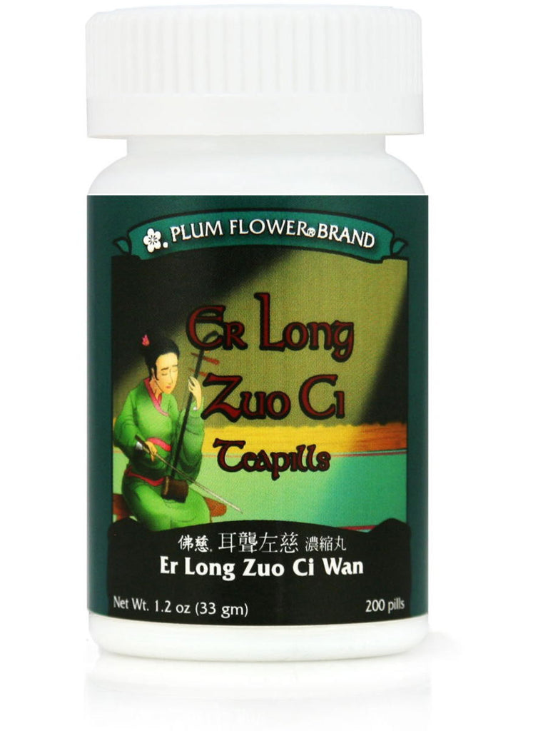 Er Long Zuo Ci Wan, 200 ct, Plum Flower