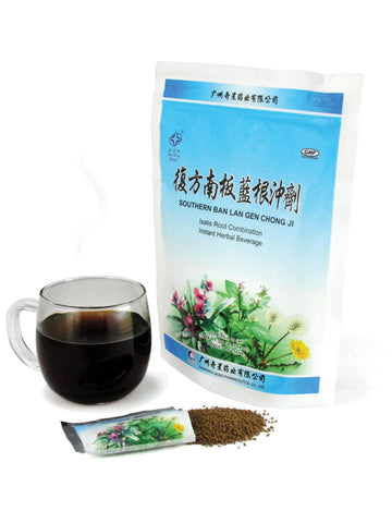 Southern Ban Lan Gen Chong Ji (Isatis Root Combination), 20 packets, Star-Ring Brand