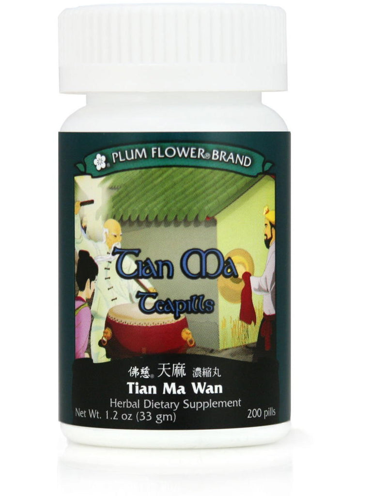 Tian Ma Wan, 200 ct, Plum Flower