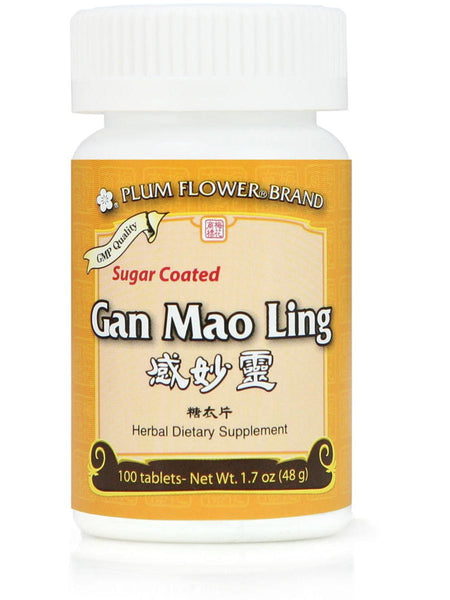Gan Mao Ling Sugar Coated, 100 ct, Plum Flower