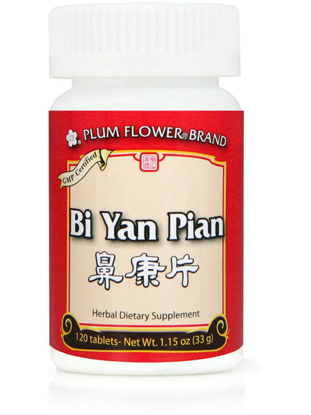 Bi Yan Pian, 120 ct, Plum Flower