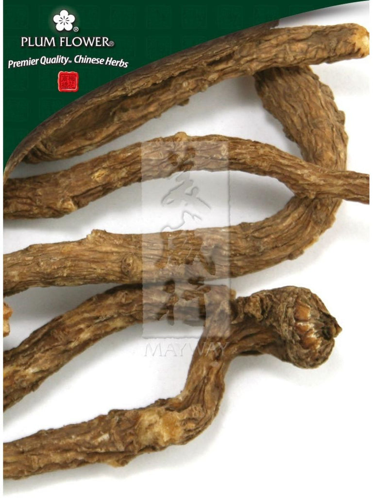 Angelica sinensis root, tail, Whole Herb, 500 grams, Dang Gui Wei