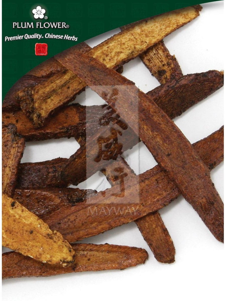 Zhi, Glycyrrhiza uralensis root, honey-fried, Whole Herb, 500 grams, Gan Cao