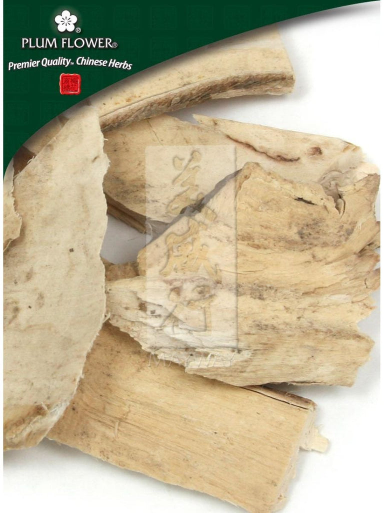 Ilex asprella root, Whole Herb, 500 grams, Gang Mei Geng