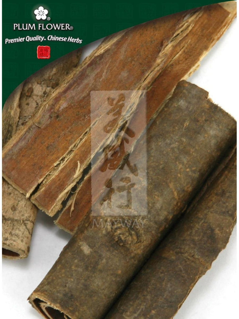 Fraxinus rhynchophylla bark, Whole Herb, 500 grams, Qin Pi