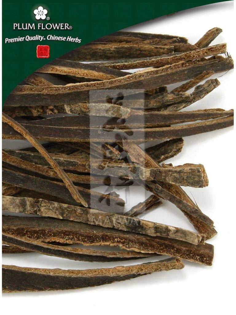 Magnolia officinalis bark, Whole Herb, 500 grams, Hou Po