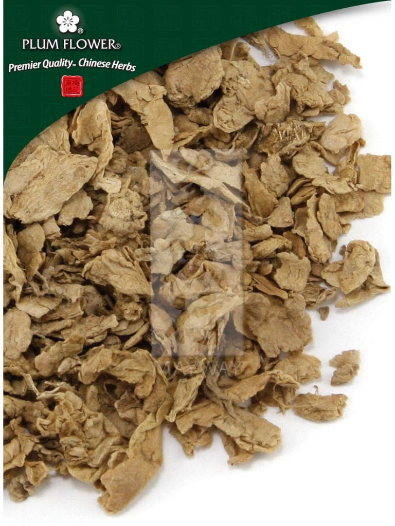 Zingiber officinale rhizome, peel/fresh, Whole Herb, 500 grams, Sheng Jiang Pi