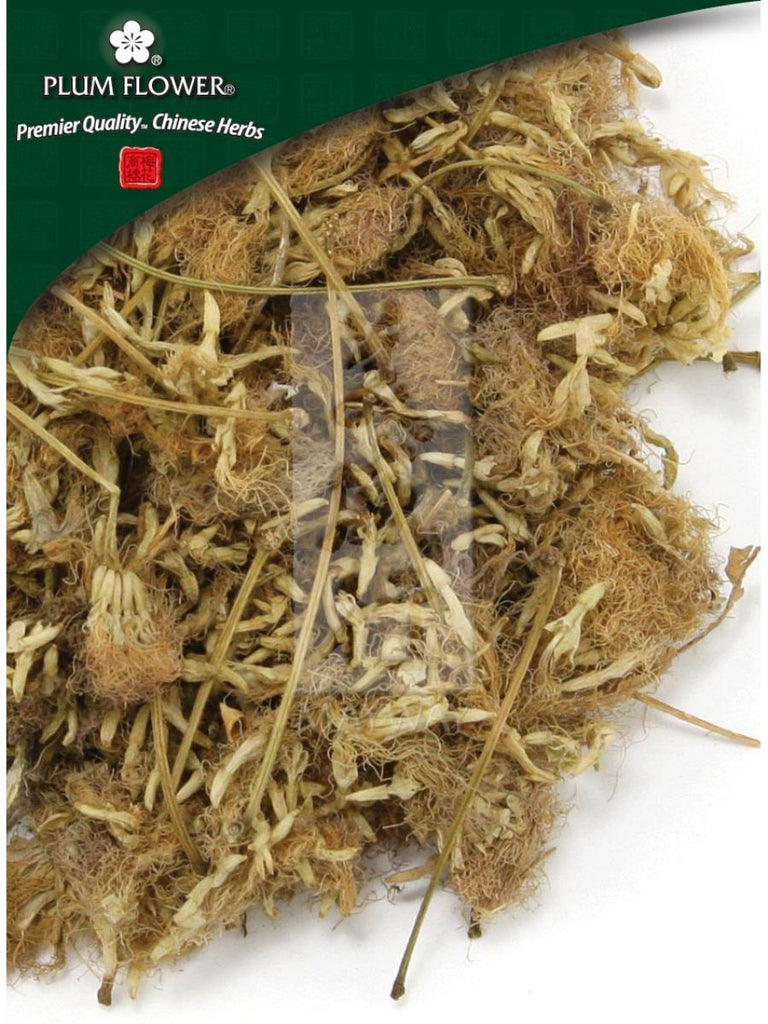 Albizia julibrissin flower, Whole Herb, 500 grams, He Huan Hua