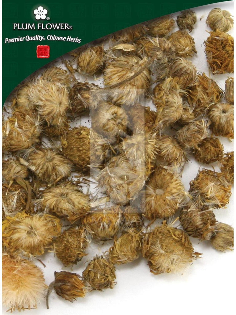 Inula britannica flower, Whole Herb, 500 grams, Xuan Fu Hua