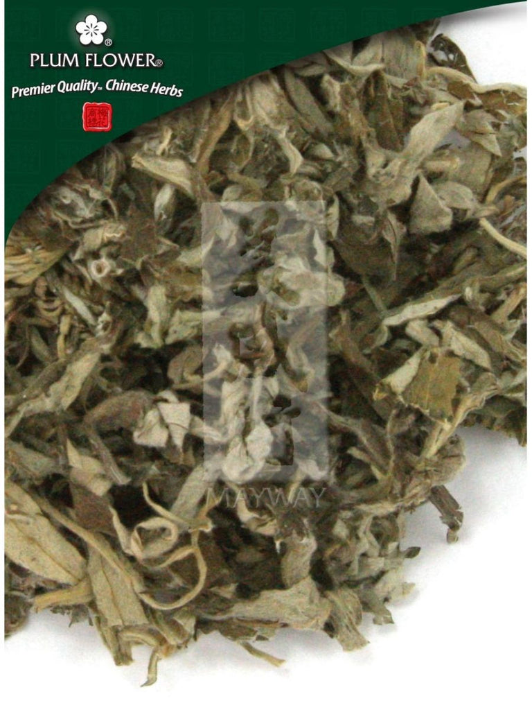 Artemisia argyi leaf, Whole Herb, 500 grams, Ai Ye