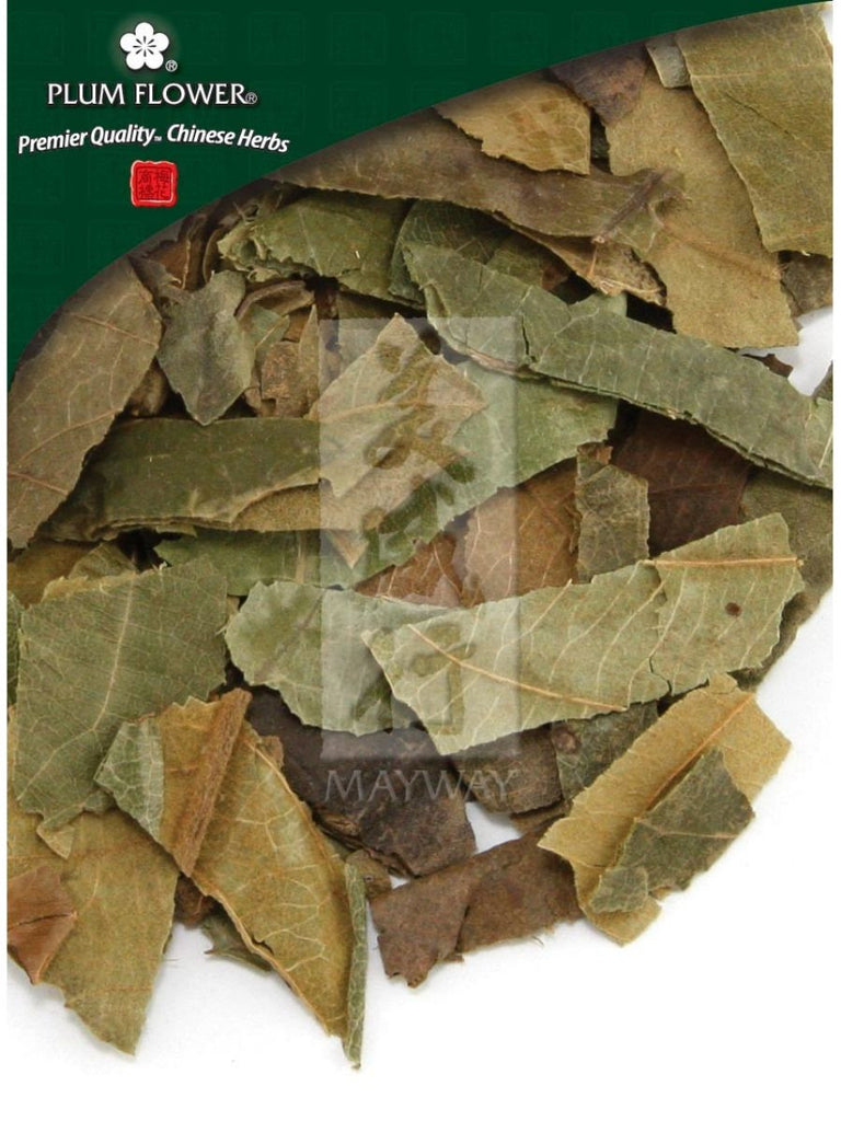 Eriobotrya japonica leaf, Whole Herb, 500 grams, Pi Pa Ye