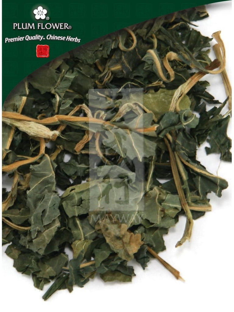 unsulfured,Polygonum tinctorium leaf , Whole Herb, 500 grams, Liao Da Qing Ye
