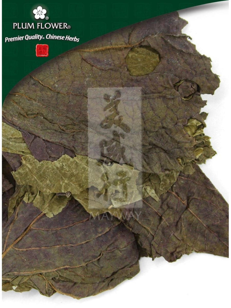 Perilla frutescens leaf, Whole Herb, 250 grams, Zi Su Ye