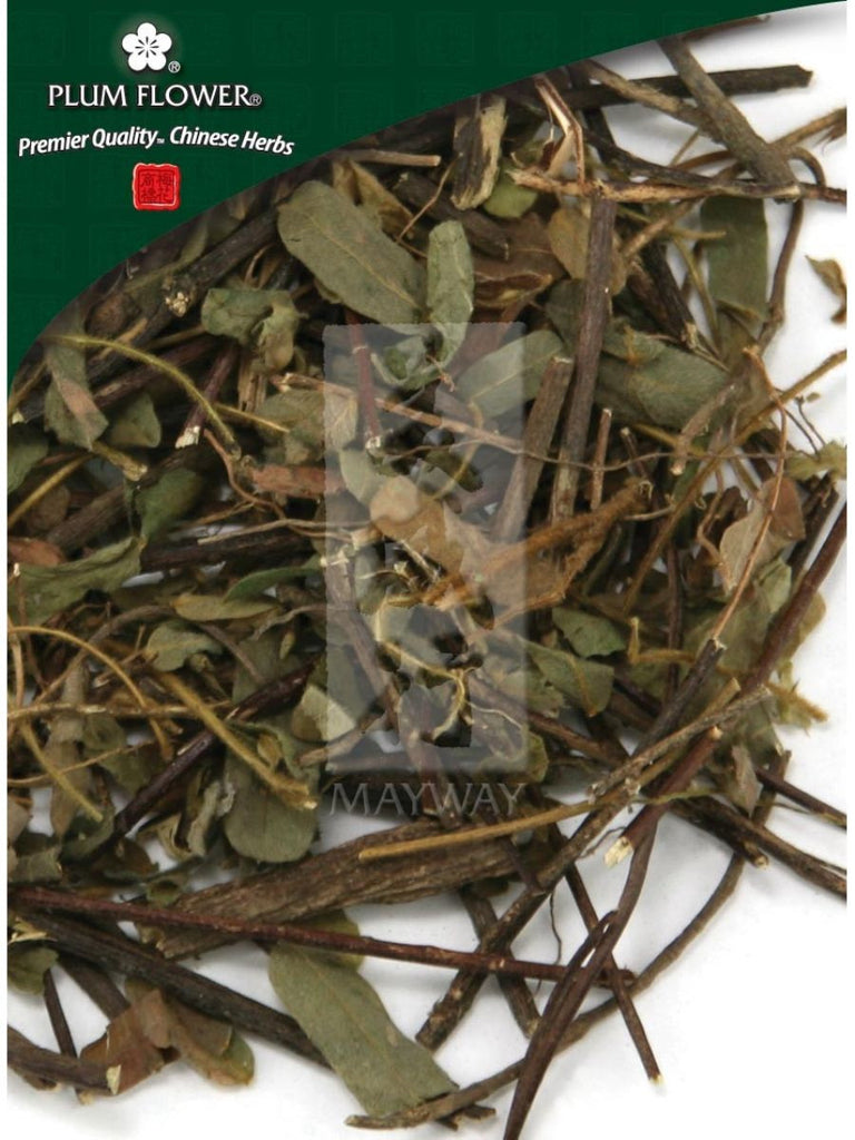 Abrus fruticulosus herb, Whole Herb, 500 grams, Ji Gu Cao