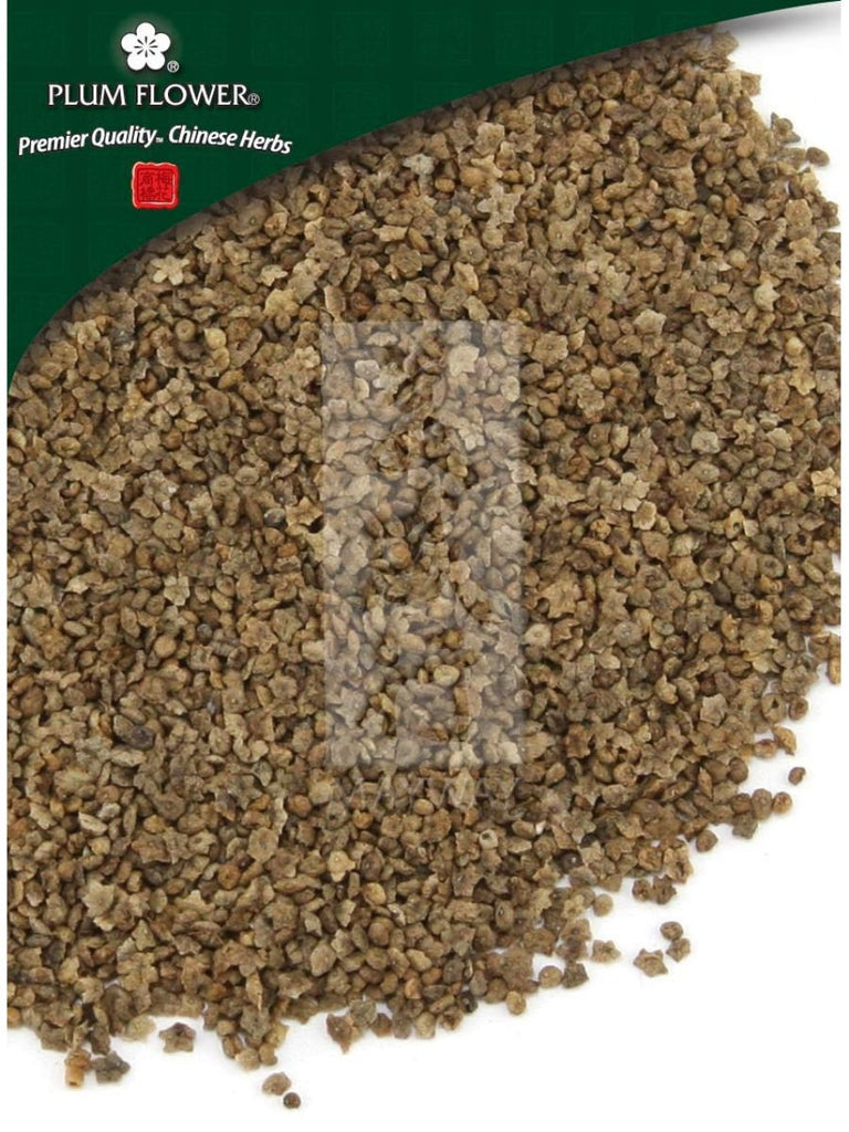 Kochia scoparia fruit, Whole Herb, 500 grams, Di Fu Zi