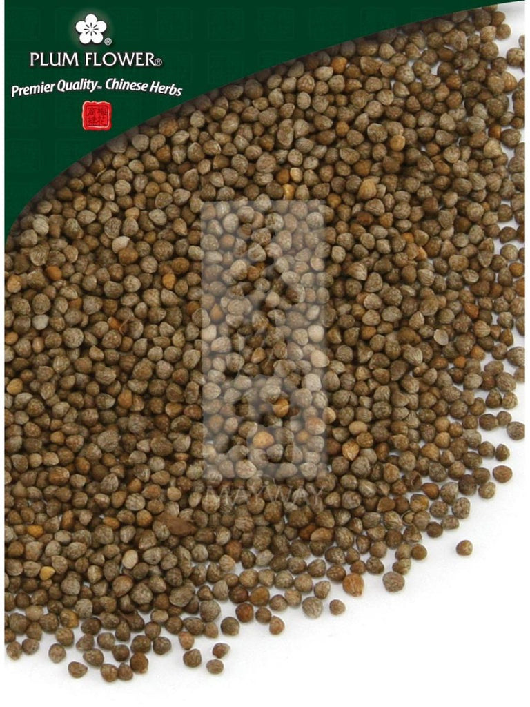 Perilla frutescens seed, Whole Herb, 500 grams, Zi Su Zi