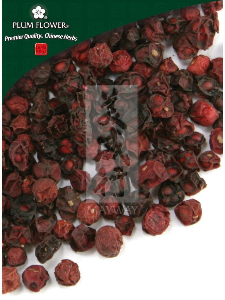 Schisandra chinensis fruit, Whole Herb, 500 grams, Wu Wei Zi