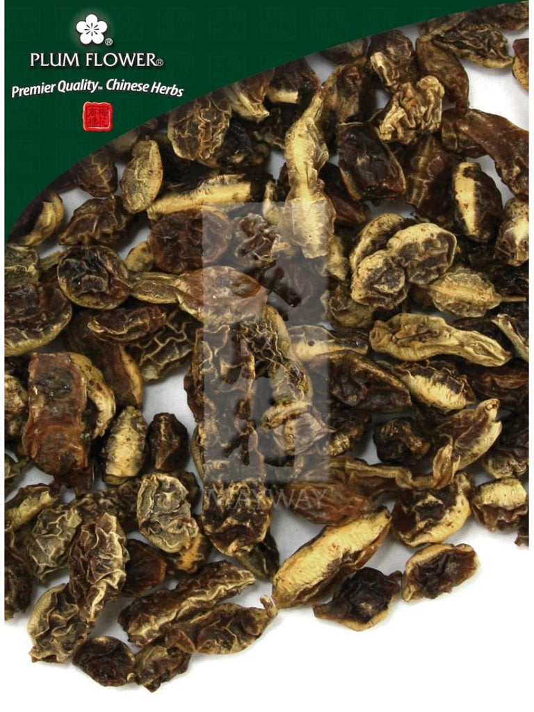 Sophora Japonica Fruit Whole Herb 500 Grams Chinese