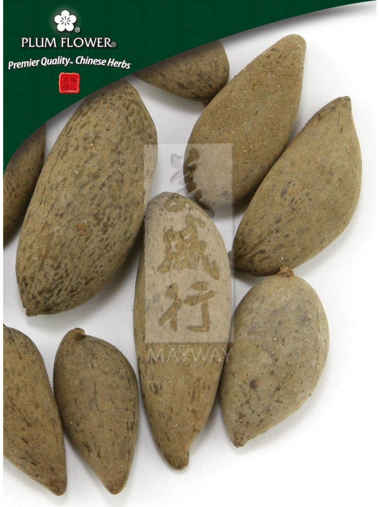 Melaphis chinensis, Bell, Whole Herb, 500 grams, Wu Bei Zi