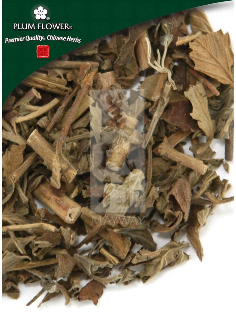 Agrimonia pilosa herb, Whole Herb, 500 grams, Xian He Cao