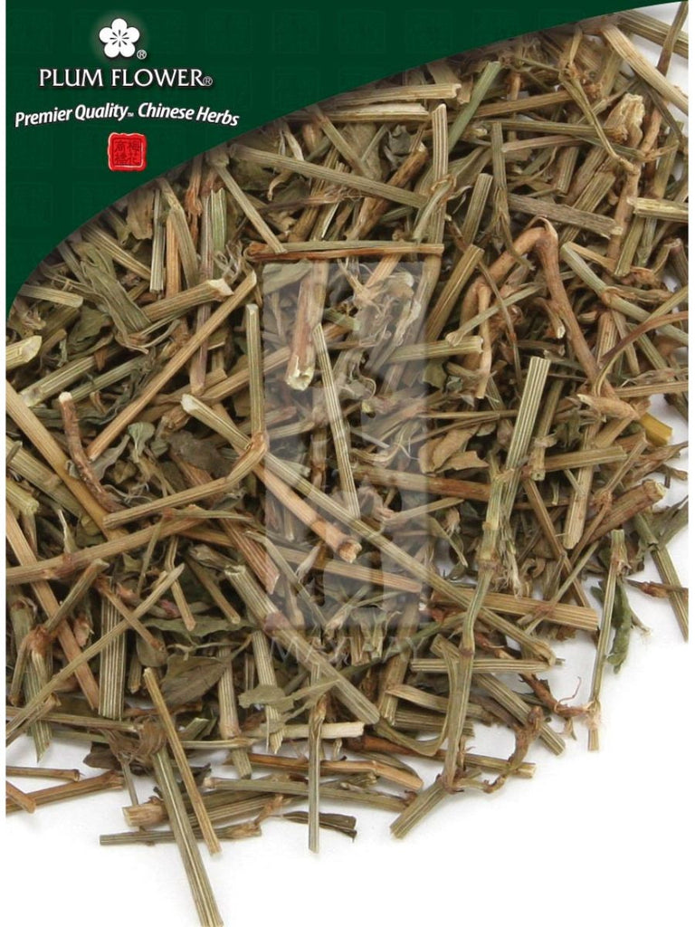 Polygonum aviculare herb, Whole Herb, 500 grams, Bian Xu