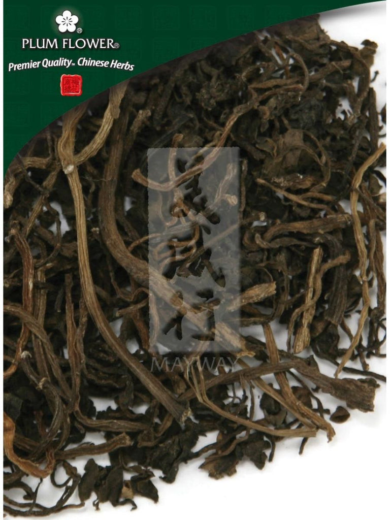 Portulaca oleracea herb, Whole Herb, 500 grams, Ma Chi Xian