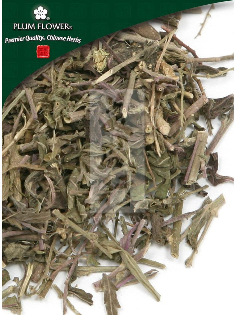 Speranskia tuberculata herb, Whole Herb, 500 grams, Tou Gu Cao