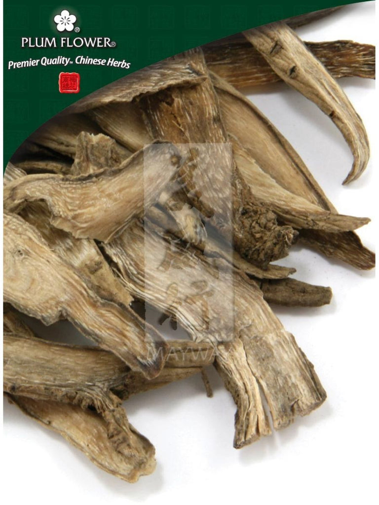 Cyathula officinalis root, Whole Herb, 500 grams, Chuan Niu Xi