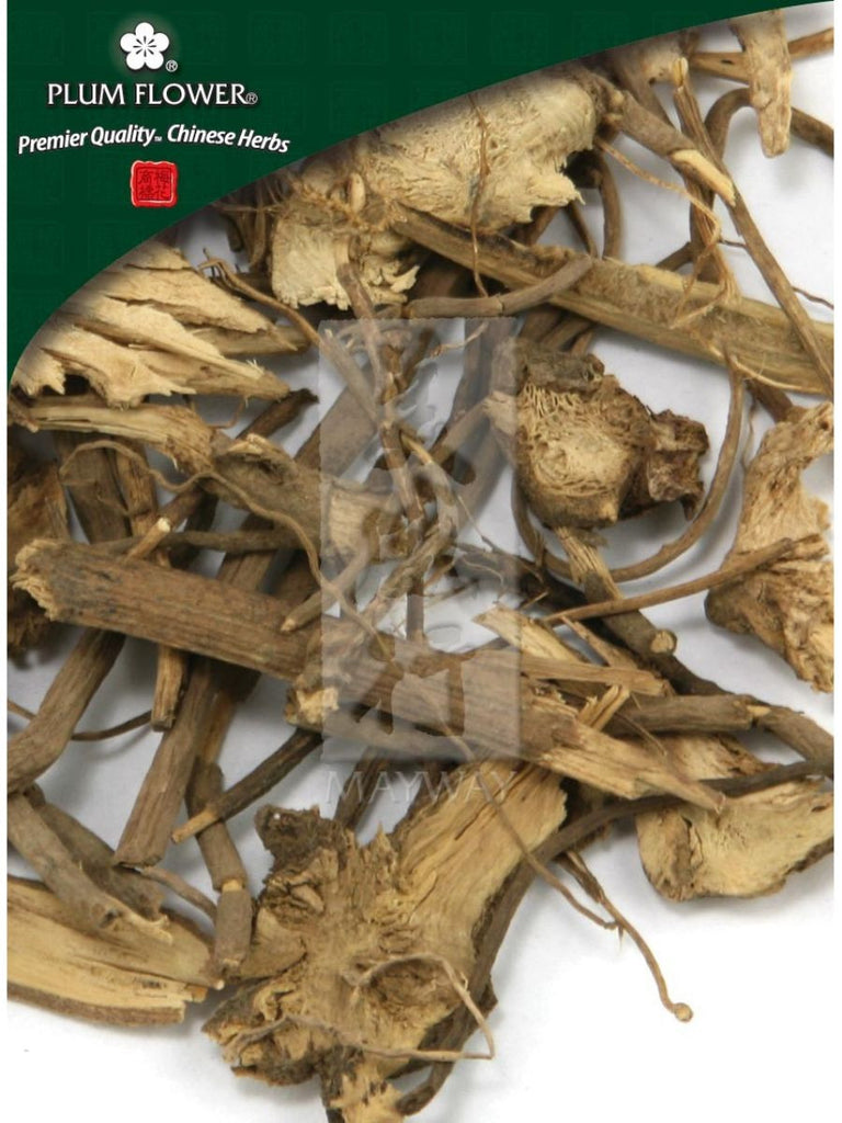 Achyranthes aspera root, Whole Herb, 500 grams, Tu Niu Xi