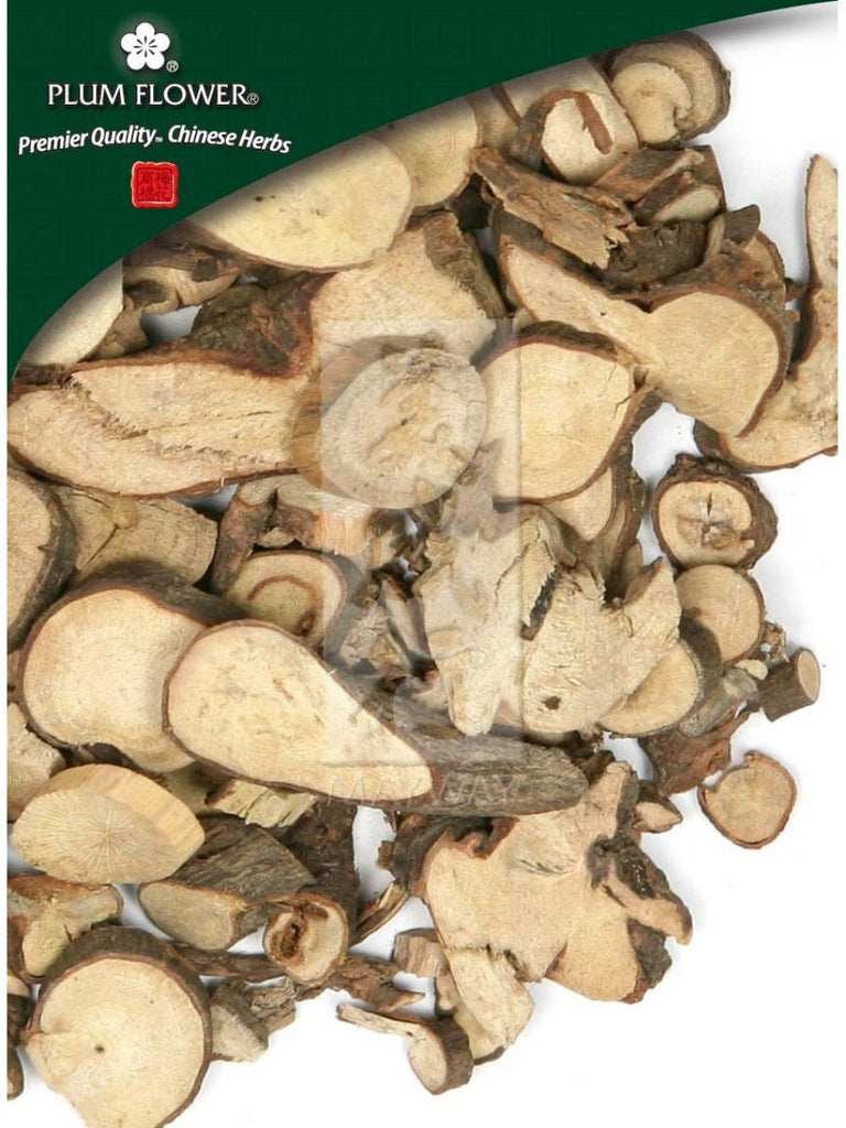 Flemingia philippinensis root, Whole Herb, 500 grams, Qian Jin Ba