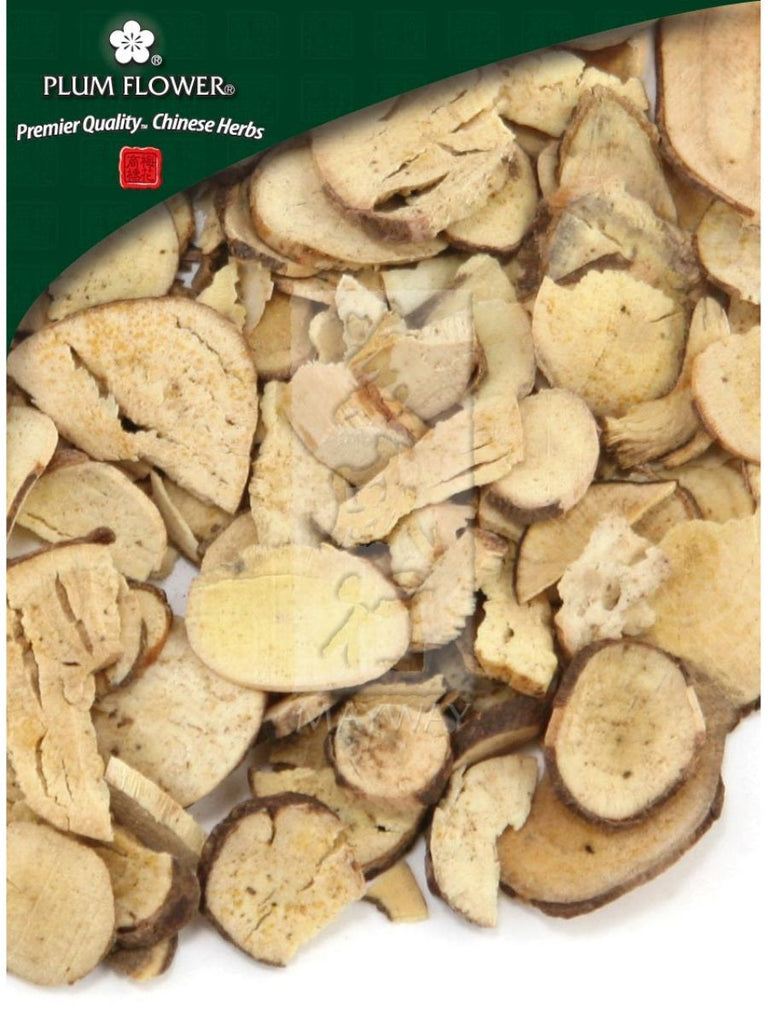 Lindera strychnifolia root, Whole Herb, 500 grams, Wu Yao
