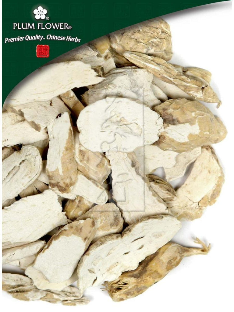 Ampelopsis japonica root, Whole Herb, 500 grams, Bai Lian