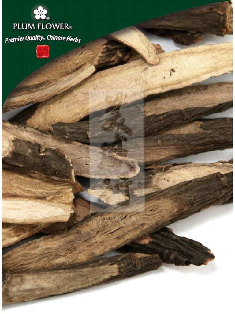 Paeonia lactiflora root, Whole Herb, 500 grams, Chi Shao Yao