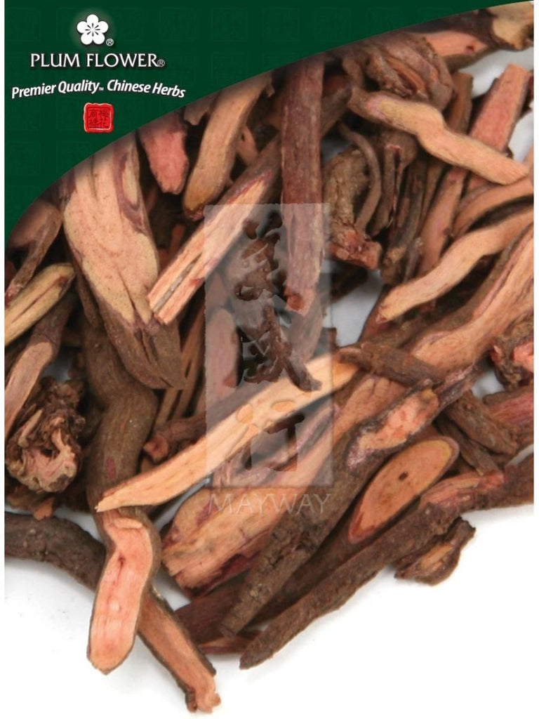 Rubia cordifolia root, Whole Herb, 500 grams, Qian Cao Gen