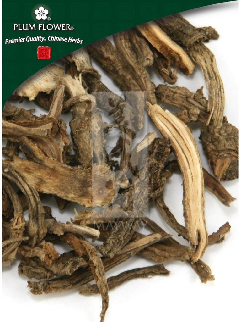 Peucedanum praeruptorum root, Whole Herb, 500 grams, Qian Hu