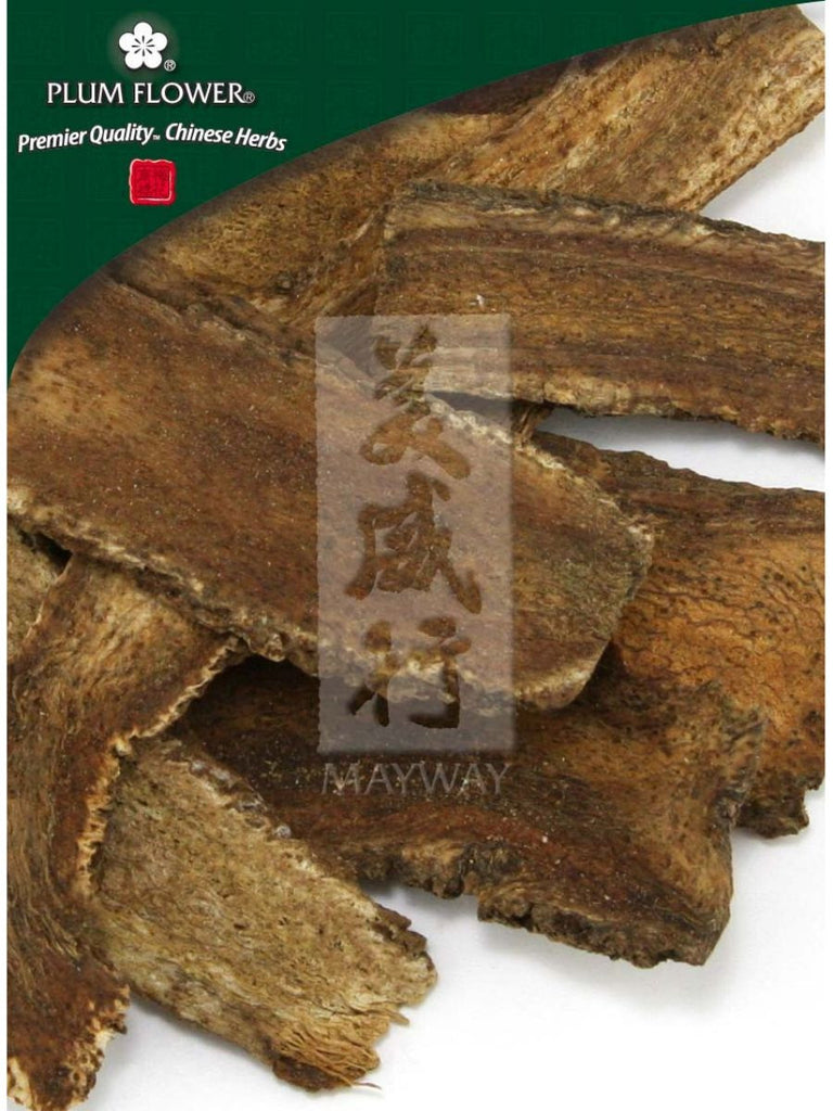 Aucklandia lappa root, Whole Herb, 500 grams, Mu Xiang