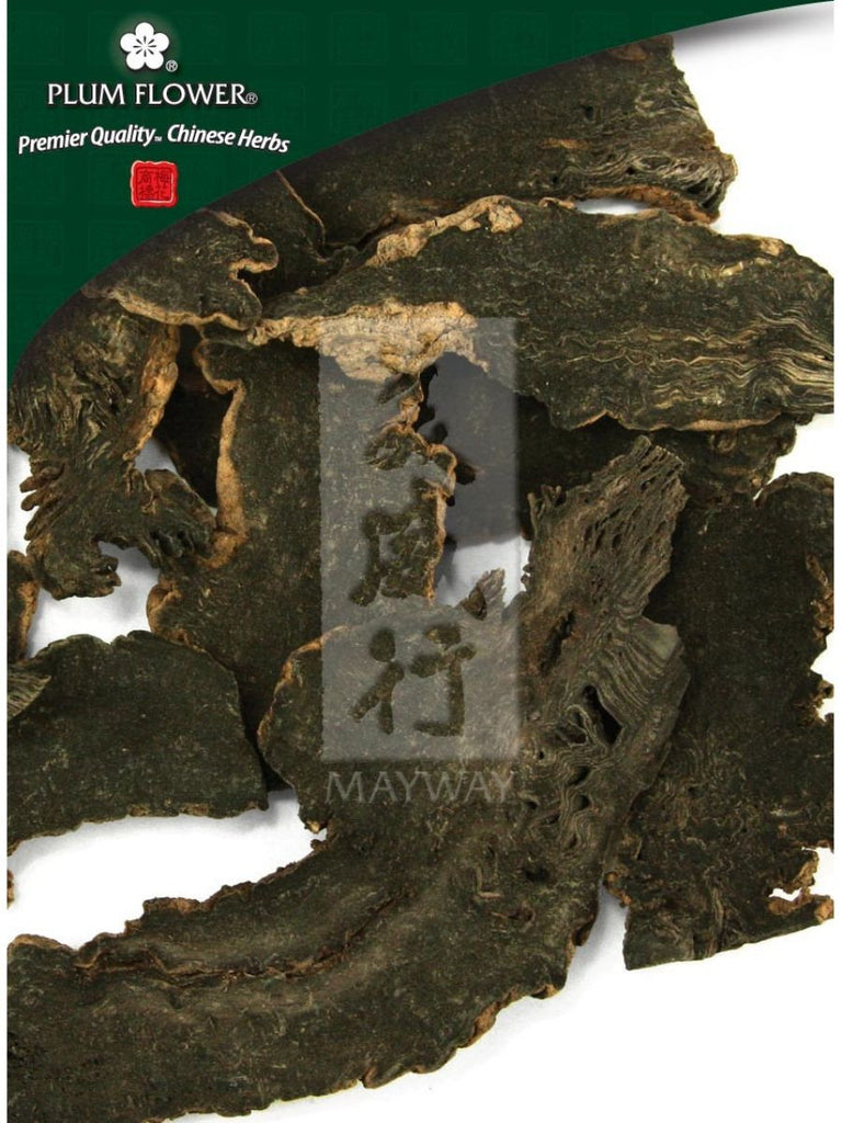 Scrophularia ningpoensis root, Whole Herb, 500 grams, Xuan Shen