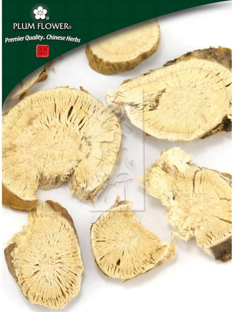 Sophora flavescens root, Whole Herb, 500 grams, Ku Shen