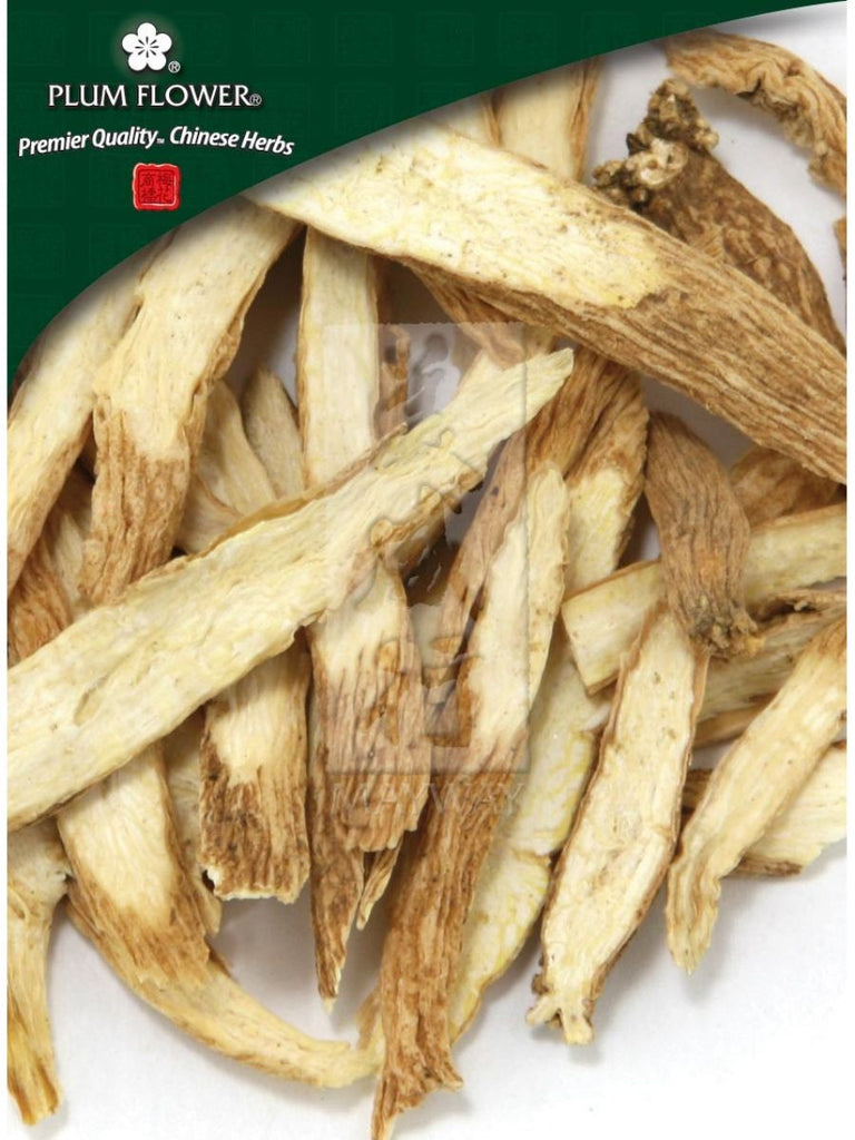 Stellaria dichotoma root, Whole Herb, 500 grams, Yin Chai Hu